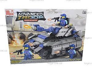 Конструктор Advanced Troop «Танк», 2109, игрушки