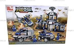 Конструктор Advanced Troop «Военная база», 2117, игрушки