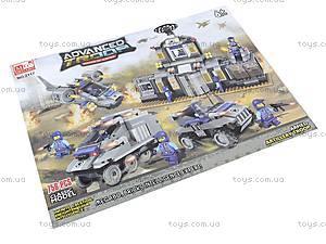 Конструктор Advanced Troop «Военная база», 2117, детские игрушки