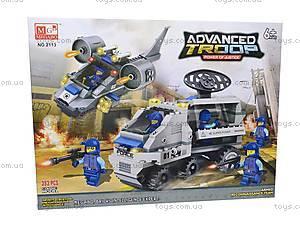 Конструктор Advanced Troop «Военная техника», 2113, цена