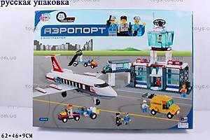 Конструктор «Аэропорт», 3049