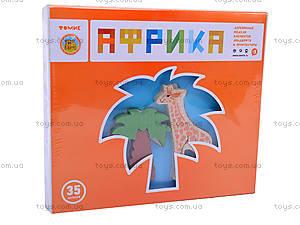 Деревянный конструктор «Африка», 7678-4, купить