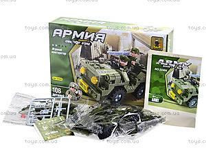 Конструктор «Армия», 108 деталей, 22404, фото