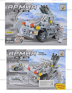 Конструктор «Военные машины. Катюша», 197 деталей, 22401