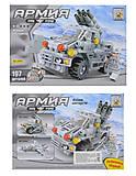 Конструктор «Военные машины. Катюша», 197 деталей, 22401, фото