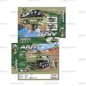 Конструктор «Армия» для мальчика, 22604