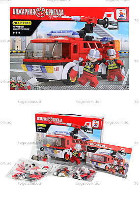 Конструктор «Пожарная бригада», 192 детали, 21503