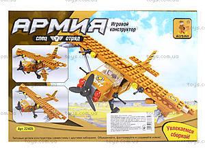 Конструктор для детей «Самолет», 105 деталей, 22405, купить