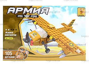 Конструктор для детей «Самолет», 105 деталей, 22405, отзывы