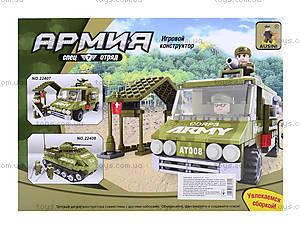 Детский конструктор «Военная машина», 166 деталей, 22407, купить