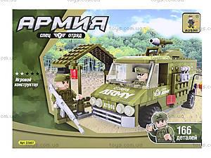 Детский конструктор «Военная машина», 166 деталей, 22407, отзывы