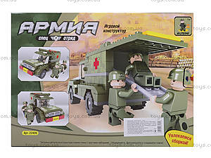 Детский конструктор «Военная машина», 185 деталей, 22409, купить