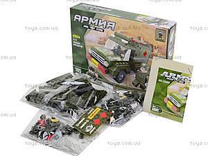 Детский конструктор «Военная машина», 185 деталей, 22409, фото