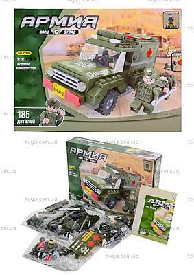 Детский конструктор «Военная машина», 185 деталей, 22409