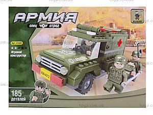 Детский конструктор «Военная машина», 185 деталей, 22409, отзывы