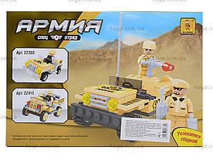 Детский конструктор «Военный джип», 101 деталь, 22415, купить