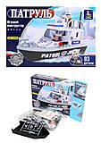Конструктор «Полицейский катер», 83 деталей, 23309