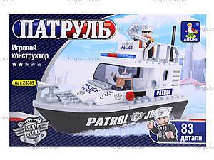Конструктор «Полицейский катер», 83 деталей, 23309, отзывы