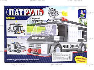 Конструктор «Полицейский патруль», 146 деталей, 23411, купить