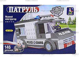 Конструктор «Полицейский патруль», 146 деталей, 23411, отзывы