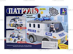 Детский конструктор «Патрульная машина», 23414, купить