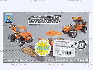 Детский конструктор «Строители», 25209, отзывы