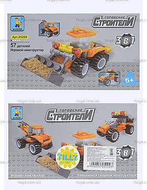 Детский конструктор «Строители», 25209