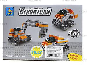 Детский конструктор «Строительный транспорт», 25312, купить
