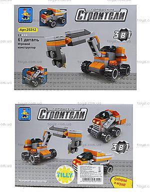 Детский конструктор «Строительный транспорт», 25312