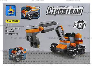 Детский конструктор «Строительный транспорт», 25312, отзывы