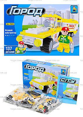 Детский конструктор «Машина с прицепом», 137 деталей, 25404