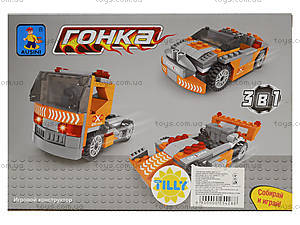 Детский конструктор «Автомобили», 25428, купить