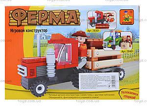 Детский конструктор «Трактор на ферме», 93 детали, 28301, купить