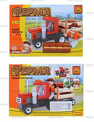 Детский конструктор «Трактор на ферме», 93 детали, 28301
