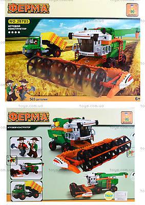 Детский конструктор «Ферма», 565 деталей, 28703