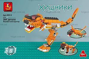 Конструктор Ausini «Динозавр», 204 детали, 25512
