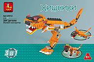 Конструктор Ausini «Динозавр», 204 детали, 25512, фото