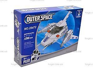Конструктор Ausini «Открытый космос», 126 деталей, 25472