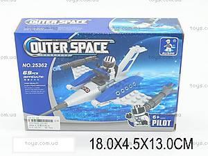 Конструктор Ausini «Outer Space», 69 деталей, 25362
