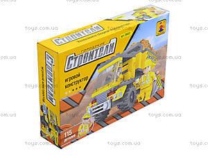 Детский конструктор «Строительная техника», 115 деталей, 29401, купить