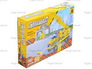 Конструктор Ausini «Строительная техника», 192 деталей, 29404, купить