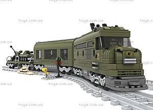 Конструктор Ausini «Военный транспорт», 25906