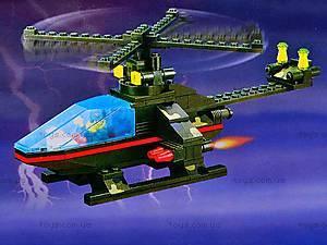 Конструктор «Авианосец», 113, детские игрушки