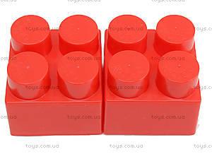 Конструктор «Авто-Блок №1», 42 детали, 1777, toys
