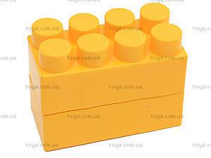 Детский конструктор из крупных блоков, 1807, toys.com.ua