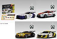 Конструктор-авто на радиоуправлении «Скорость», 2028-1S0123, интернет магазин22 игрушки Украина