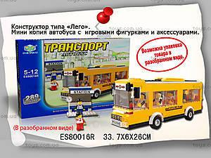 Конструктор «Автобус» для детей, ES80016R-FP