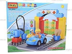 Конструктор «Автомойка», 3088A, детские игрушки
