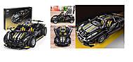 Конструктор «Balisong Small Super car» 1177 деталей, XB-07002, отзывы