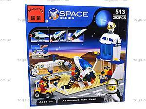 Конструктор «База астронавтов», 513, игрушки